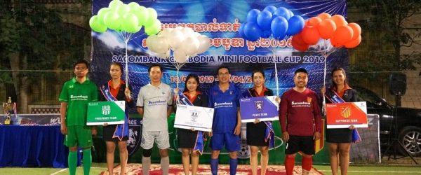 football_cup_2019_1