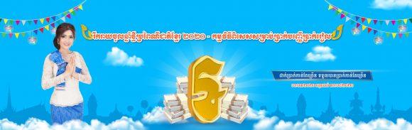 Banner KDP Kh