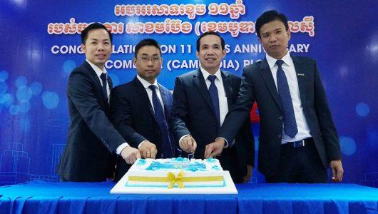 11-year-anniversary-of-sacombank-cambodia-001