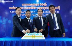 11 YEAR ANNIVERSARY OF SACOMBANK (CAMBODIA) PLC.