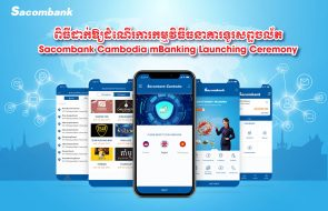 SACOMBANK CAMBODIA OFFICIALLY LAUNCHES SACOMBANK CAMBODIA MOBILE BANKING (SC mBanking)