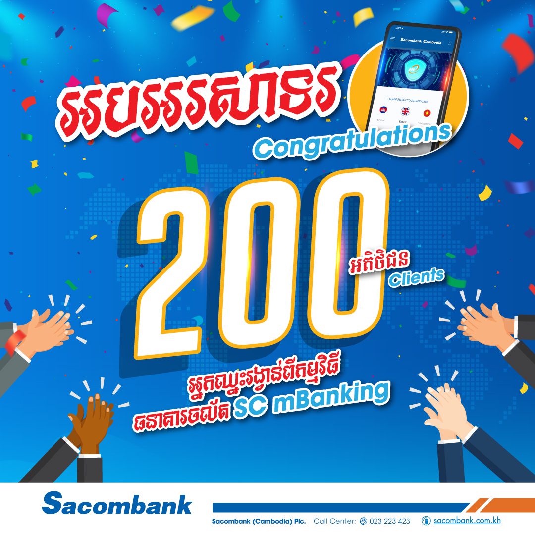 Congratulation 200 clients who are the winners from Activate SC mBanking, Get Money!