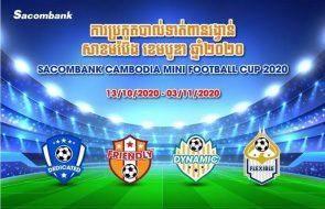 Sacombank Cambodia Mini Football Cup 2020