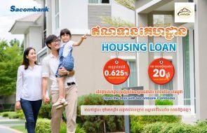 Buy your dream house at Borey Serey City by using Housing Loan of Sacombank Cambodia
