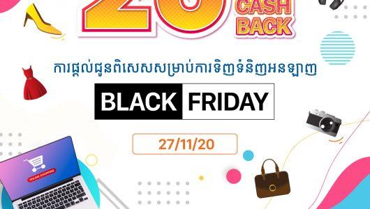 Cashback-on-Friday_KH