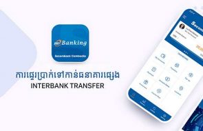 Transfer money to any bank with Interbank Transfer