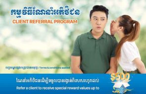 Sacombank Cambodia Officially Launch Client Refferal Program