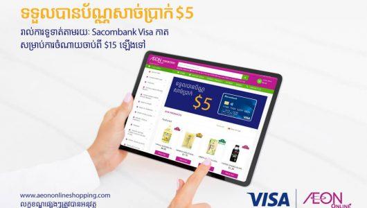 Visa-CBD-Aoen-Online