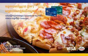 ទទួលបានប័ណ្ណទឹកប្រាក់ $3 វិញភ្លាមៗ គ្រប់ពេលអ្នកចំណាយចាប់ពី $20 ឡើងទៅនៅហាង The Pizza Company-Cambodia
