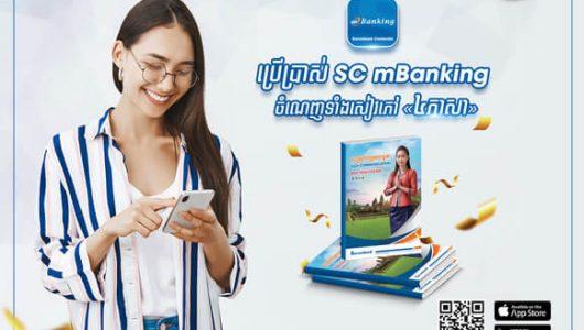 Sacombank-4-Languages_ICON