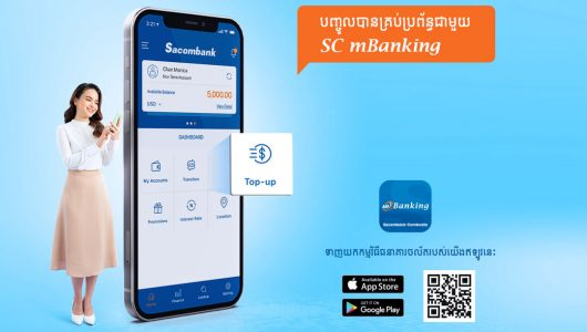 Mobile-Top-up_POST